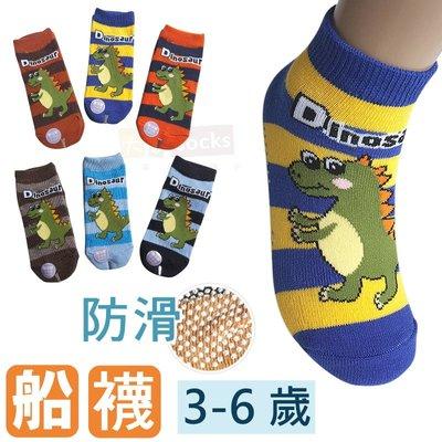 O-77-6 特暴龍-童平板襪【大J襪庫】6雙180元-可愛短襪防滑襪地板襪踝襪-女童男童襪-3-6歲學生襪國小台灣