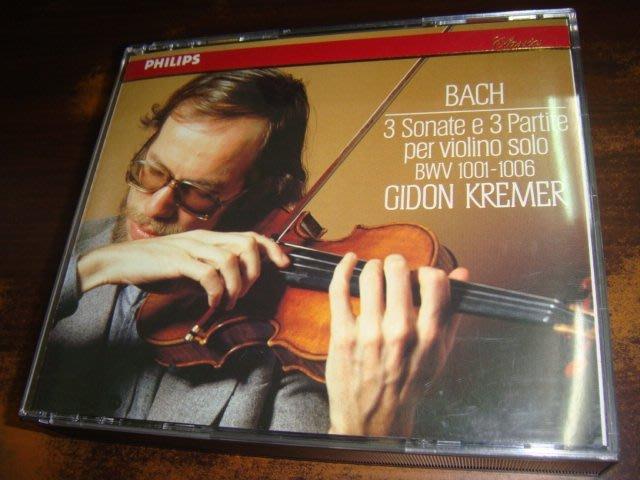好音悅 Gidon Kremer 克萊曼 Bach 巴赫 巴哈 無伴奏小提琴 奏鳴曲 組曲 2CD Philips 日版