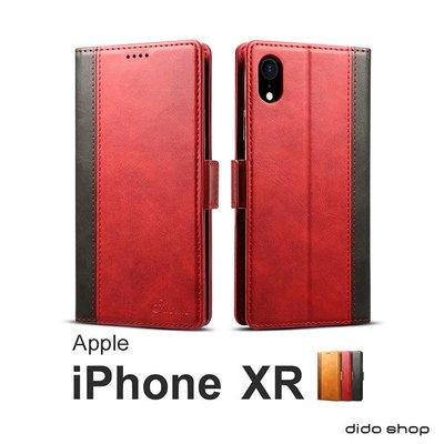 iPhone XR 6.1吋 拼色簡約系列可插卡翻蓋手機皮套 (FS070)【預購】