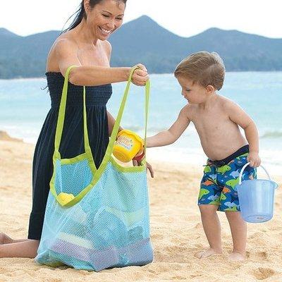 兒童沙灘工具亂七八糟收納袋 挖沙工具袋衣服毛巾玩具 超大 藍色