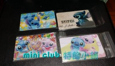 mini club特飾小鋪**全新 日韓文具 Stitch史迪仔八達通卡貼保護貼 $8 包郵C**
