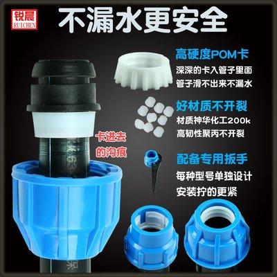 淘趣管件-pe快接管件32水管快速直接25活接頭40配件206分1寸4分一三通直接(選項不同價格不同) 嘉義市