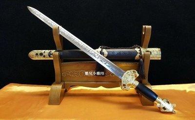 金龍款 2尺2款 劍身尺6 雕龍劍身  尚方寶劍 黑檀木劍鞘刻字   龍筑刀劍