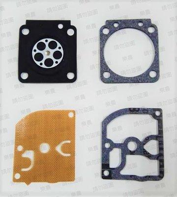 《樂農》STIHL MS170 MS180 化油器修理包  二行程 膜片式化油器