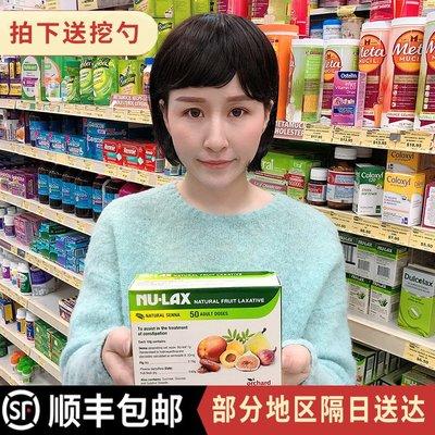 澳洲進口Nulax樂康膏500g NU-LAX果蔬膏水果酵素纖維粉樂康片原裝