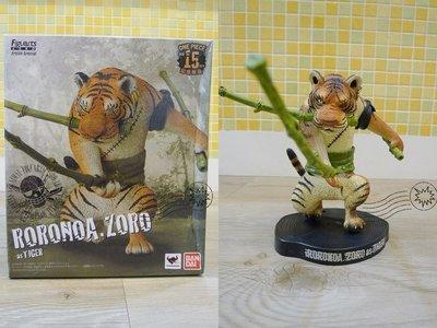 ONE PIECE 海賊王 索隆 老虎 動物造型 Figuarts ZERO 15周年 萬代魂商店限定 港版