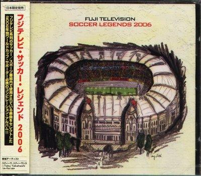 K - Fuji Television: Soccer legends 2006 - 日版 - NEW