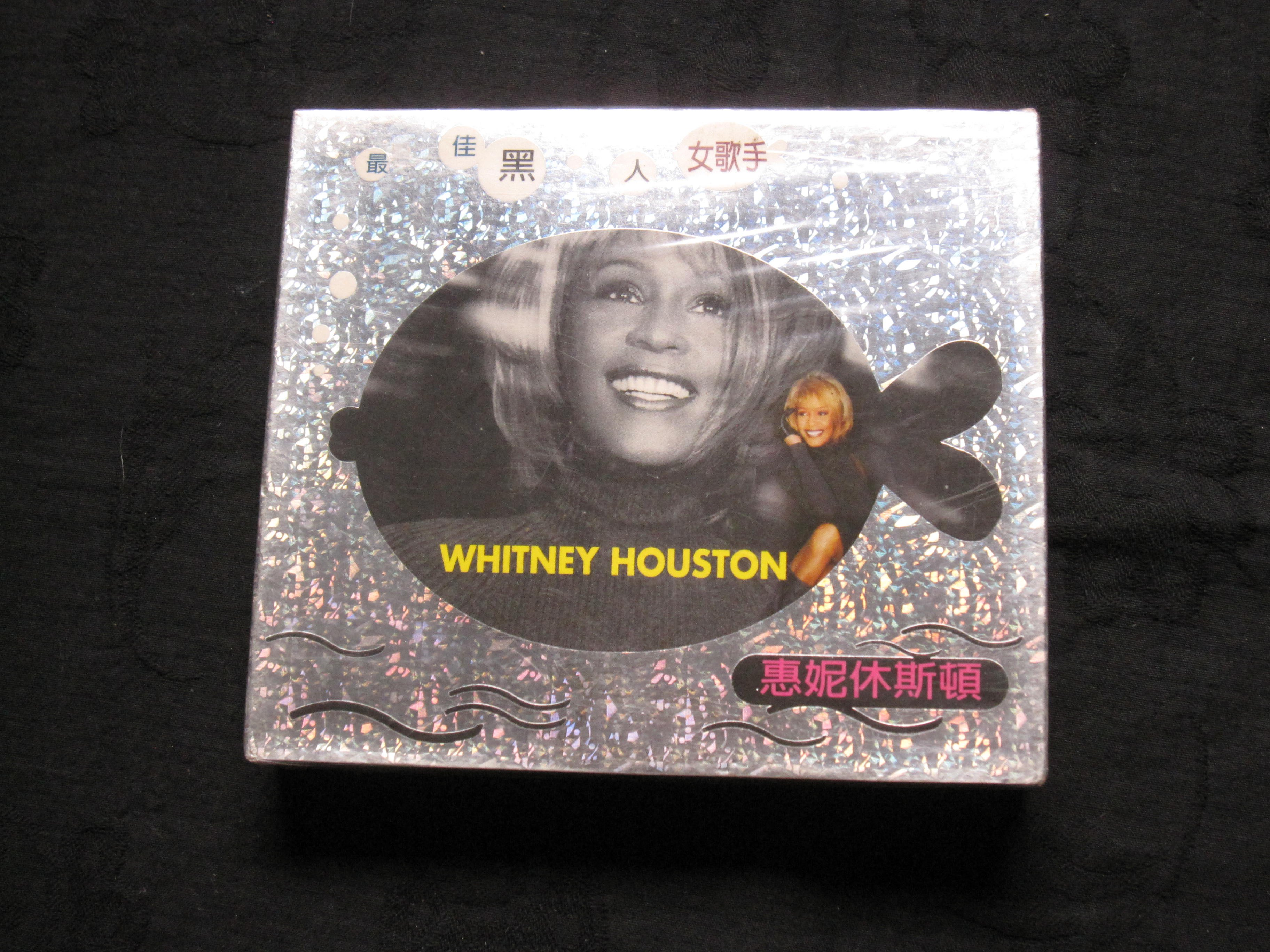 絕版CD----最佳黑人女歌手----惠妮休斯頓----WHEN YOU BELIEVE----2片裝.原封未拆