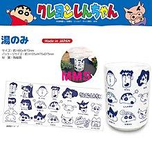 日本直送 蠟筆小新 小白 動感超人 左衛門 shin chan 日式茶杯 杯