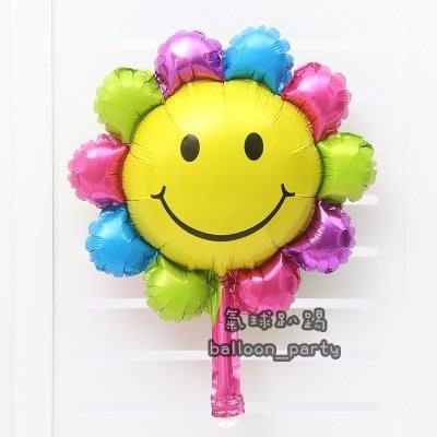 彩色微笑花 自然類小鋁箔氣球 /錫箔汽球 婚禮生日派對 祝賀禮物 佈置 求婚告白 兒童玩具 婚禮小物 二次進場