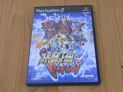 【小蕙館】PS2~ 超級機器人大戰IMPACT (純日版)