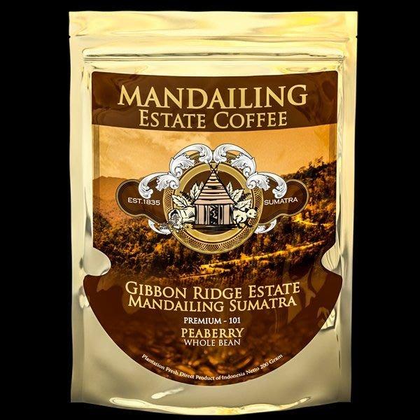 限時優惠💕蘇門答臘曼特寧 黃金公豆咖啡 Sumatra Mandheling PREMIUM Peaberry(單品咖啡Single Oringin)