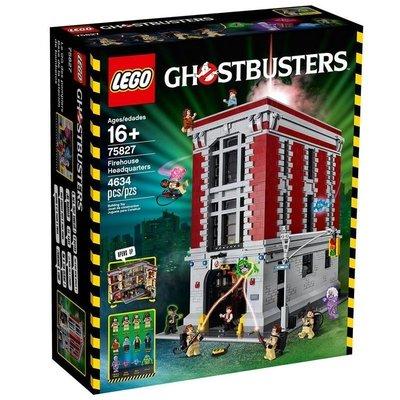 LEGO樂高 75827 Firehouse Headquarters 抓鬼特攻隊總部