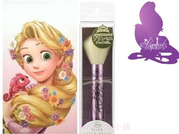 *Miki日本小舖*日本迪士尼SHO-BI長髮公主樂佩攜帶式伸縮蜜粉刷/修容刷