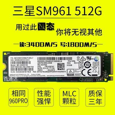 三星 SM961 256G 512G PM9A1/981 M.2 PCIE NVME MLC SSD固態硬盤