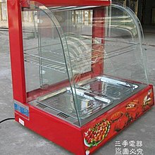 三季一尺八食品展示櫃保溫櫃保鮮櫃BH813