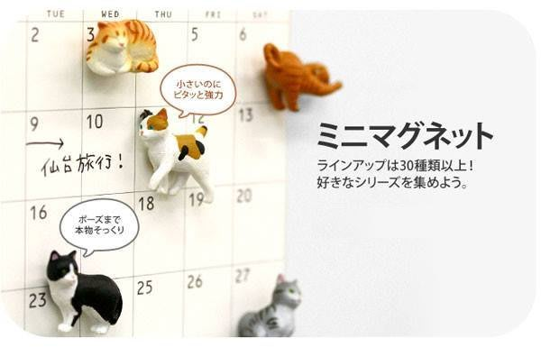 可愛立體磁鐵 195元/個  共三種款式貓咪款/家電款/廚具款(貓咪款已售完)