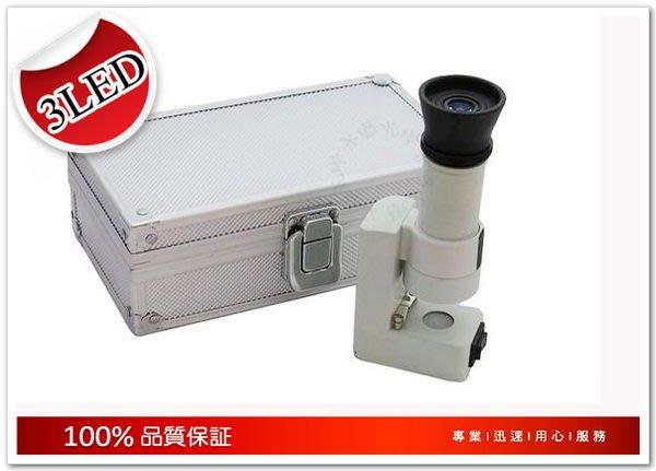 ◎。angel專業光學二館。◎公司貨 代工德國60x台式攜帶型LED顯微鏡附鋁箱加玻片 特價