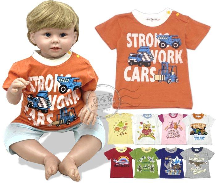 【AB080】AB80超值T恤 短袖 小童 中童 涼夏 軟綿 印花 休閒 百搭 上衣 綿T 超值價 80~110 媽咪家