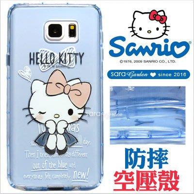 Hello Kitty Note5 J72016 手機殼防摔殼【D1001080】