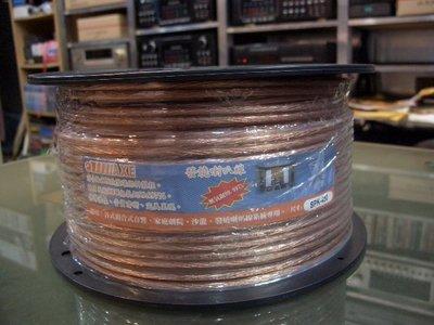 AXE SPK-450 長50米450蕊OFC純銅99.997% 無氧銅發燒線適用音響系統V385【苔盛音響】 台北市