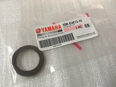 【JUST醬家】YAMAHA 原廠 RS RSZ CUXI Jogsweet100 排氣管墊片