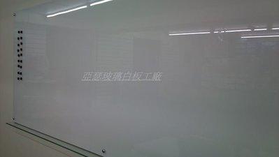 亞瑟玻璃白板直營 磁性玻璃白板 北縣市 送安裝+免運費 網路持續特價中! 送磁鐵+白板筆