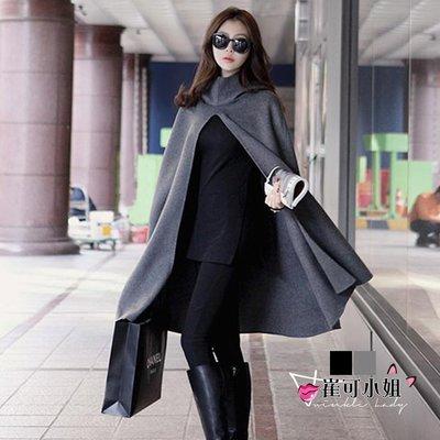 『現貨』時尚毛呢套頭披風式斗篷蝙蝠型外套【HB0036】 - 崔可小姐