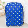 現貨 26吋 28吋閃電款高檔加厚無紡布行李箱套 防水耐磨行李箱防塵罩