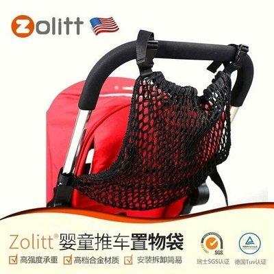 手推車 置物袋童車 儲物掛袋傘車收納折疊網子置物袋