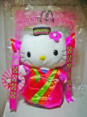 A皮商旋.(企業寶寶玩偶娃娃)全新附袋2000年麥當勞發行Hello Kitty凱蒂貓漢城之戀!--距今有17年歷史!