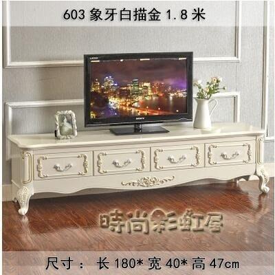 歐式現代簡約電視機櫃田園白色儲物地櫃客廳實木組合韓式特價家具MBS