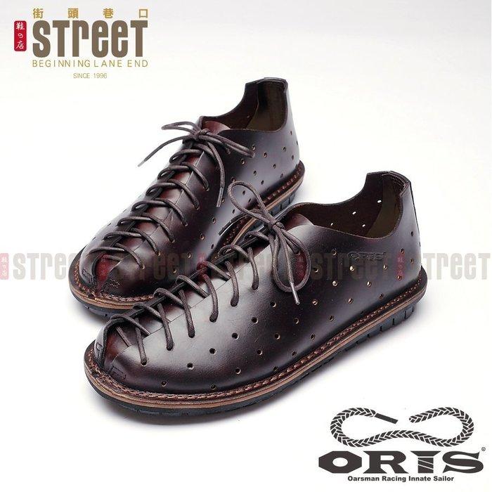 【街頭巷口 Street】ORIS 男款 超經典款 蟑螂鞋 深咖啡色 21803