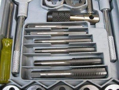 ㊣元相量販㊣40件組合套絲(攻螺絲牙)工具 絲錐板牙套裝 專攻螺紋 超硬度螺紋精確