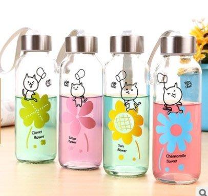 【螢螢傢飾】【蜂蜜檸檬--隨行杯】300ml輕巧杯,環保耐熱杯,無毒健康水瓶,耐鹼耐酸抗腐蝕,冷熱兩用隨身水瓶