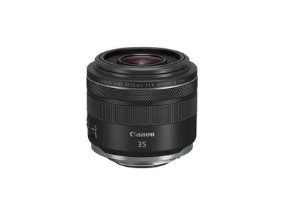 【南國影像】【出租】Canon RF 35mm f1.8 STM 鏡頭 微距 台南攝影棚 攝影器材 出租