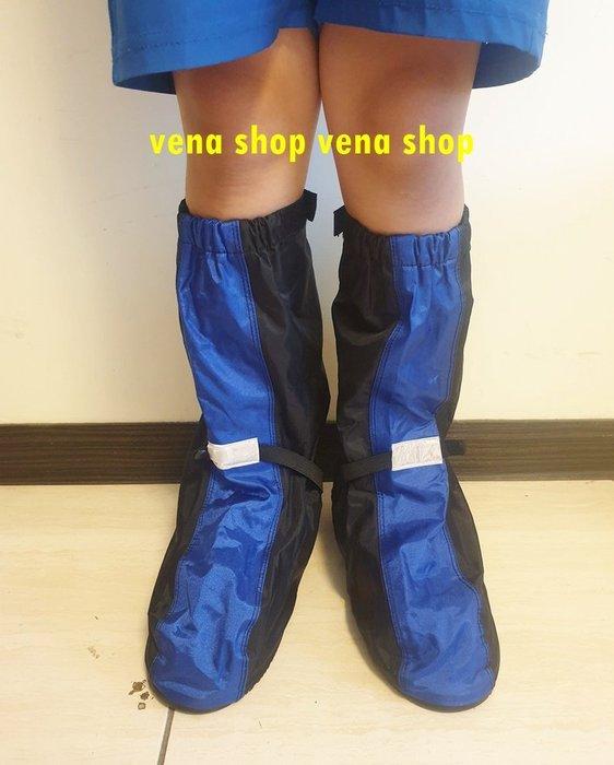 厚鞋底防雨鞋套  雨鞋套 雨靴套 男女適用 反光鞋套 鞋底加厚全止滑 學生 上班族 機車騎士 黑藍色  現貨