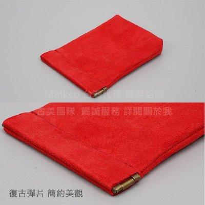 GooMea 2免運Vivo X9 Plus Y53 X20雙層絨布 收納袋彈片開口 紅色 金飾耳環吊飾鑰匙生活萬用小包