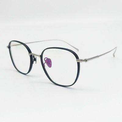 [恆源眼鏡] VEDI VERO VO 8009 BLKS β鈦金屬光學方框眼鏡 新北市