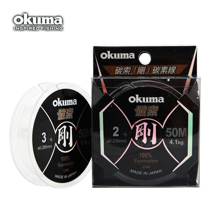 釣漁人OKUMA 1.5號 50米 寶熊 剛 釣魚線 釣線 碳纖線  卡夢線 sunline shimano 子線