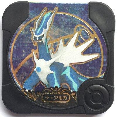 神奇寶貝TRETTA 寶可夢神奇寶貝 Pokémon TRETTA 黑卡 傳說等級 帝牙盧卡