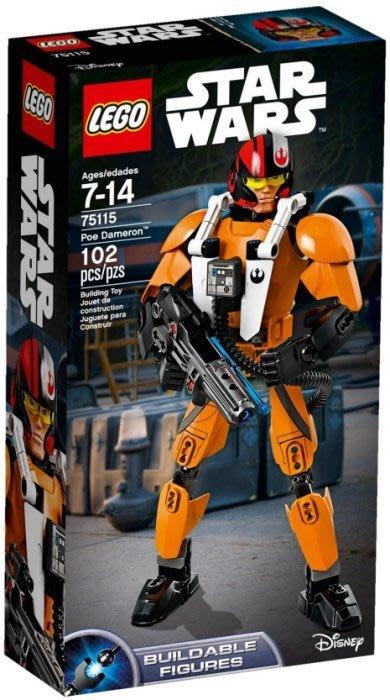 【LEGO 樂高 】100% 全新正品 益智玩具 積木/ Star Wars 星際大戰: 波戴姆倫 75115