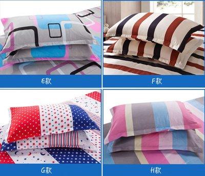 低至$40 一對裝枕套 枕頭套 精美壓框寬邊信封枕套