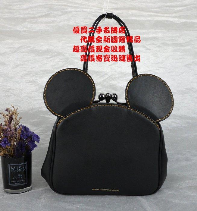 優買二手名牌店☆COACH Disney 37980 10215 聯名 黑色 皮革 米奇 米妮 手提包 斜背包 兩用包