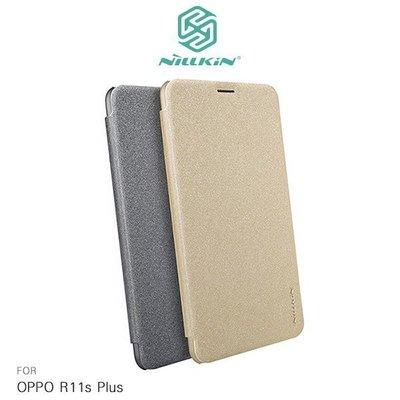 台南【MIKO手機館】NILLKIN OPPO R11s Plus 星韵皮套 側掀皮套 書本式 側翻保護殼