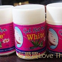 【現貨】泰國蘆薈 white 代購 蘆薈膠 黑頭 粉刺 凝膠面膜 22g 附40張紙左右