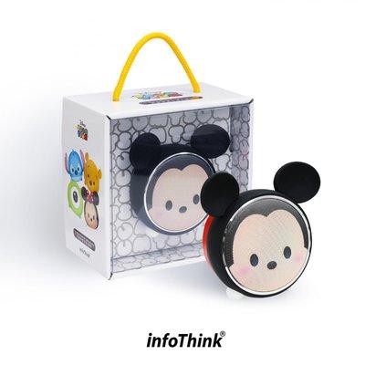 【一年保固】正版 迪士尼 Disney 玩音樂 藍芽燈光喇叭 - 米奇 Micky