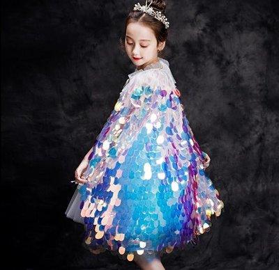 女童洋裝 聖誕節服裝 萬聖節服裝 兒童走秀女童美人魚幻色亮片披風可愛公主仙女鬥篷 莎芭