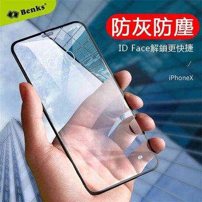 熱賣iPhone X 全覆蓋3D熱彎曲屏手機鋼化玻璃膜 蘋果10X 防灰防塵 防爆裂 抗藍光 XPRO+手機螢幕保護貼