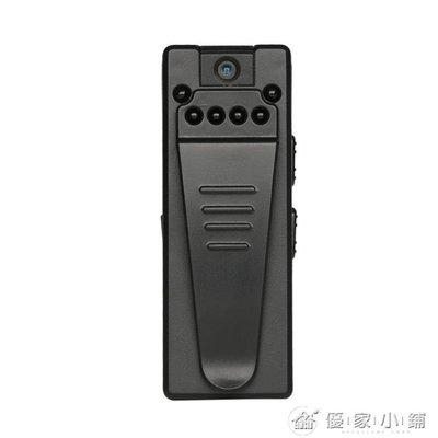 微型攝像機錄音筆夜視智慧攝像頭超長小形攝影頭迷你高清dv錄像機 YXS